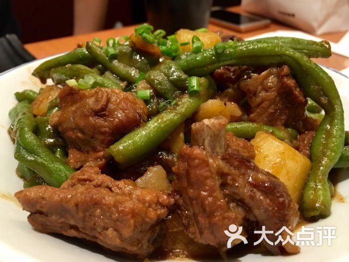 小家常图片排骨(方庄店)菜谱炖菜馆土豆-第3张油浸鱼豆角图片