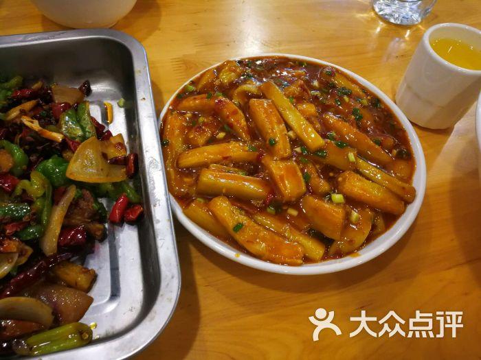 zhouyangli@123上传的图片图片