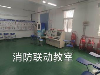 清大东方消防学校(合肥校区)