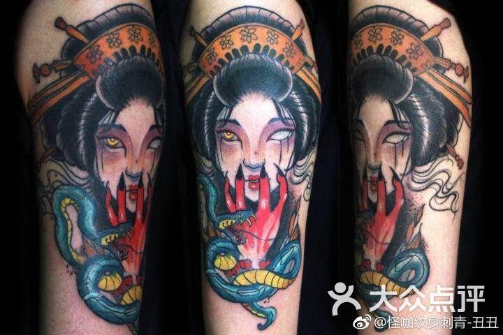 北京怪咖纹身刺青的点评