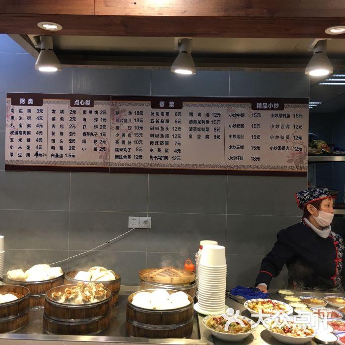 南京大食堂中式快餐图片