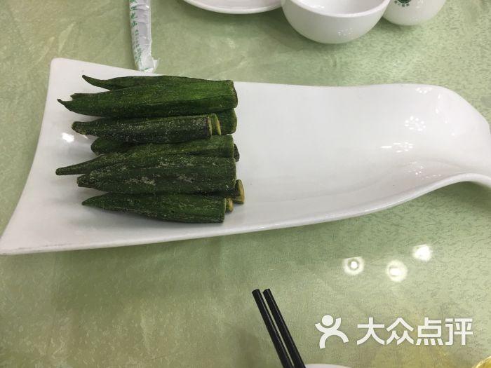 美达尔烤肉(顺兴路店)-图片-青岛美食-大众点评网