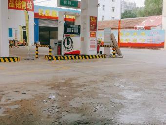 燕龙加油站