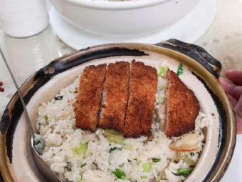 Shanghai Family Cuisine
