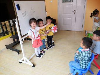艾尚胶东首府幼儿园
