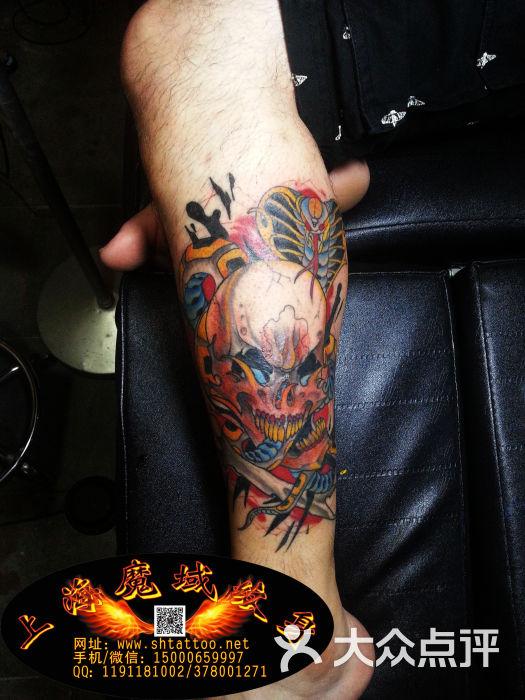 小腿骷髅纹身 浦东纹身上海纹身最好纹身