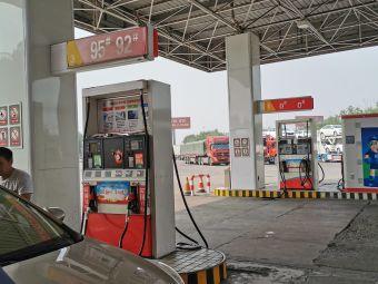 中国石油漯河服务区加油站