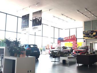 湖南天和汽车销售服务有限公司(博展路店)