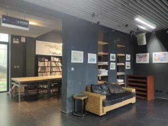 贾平凹文学艺术馆