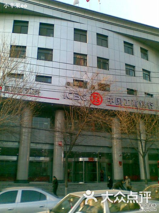 中国工商银行(解放路支行)工商银行图片 - 第1张