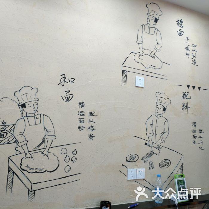 菲尝龙虾面馆图片-北京小吃快餐-大众点评网