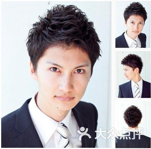 男士造型视频_男士短发_新宿国际造型技术部