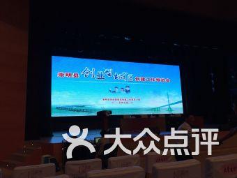 崇明瀛洲风剧场