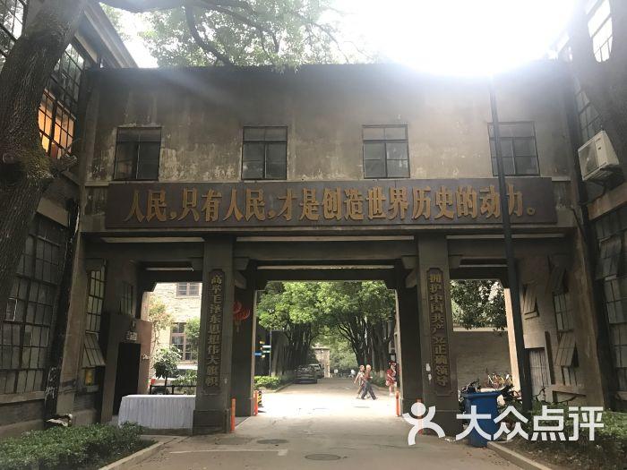 南京晨光1865创意产业园图片 - 第13张图片