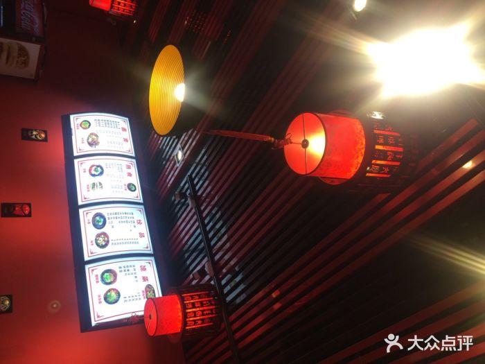 北京市社保所联系方式