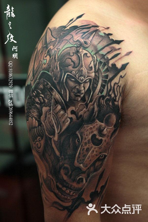 龙之纹刺青孙猴子纹身孙悟空苏州纹身龙之纹刺青图片 广州纹身 大众图片