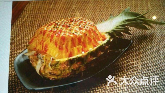 恩你小木屋米酒店-图片-连云港美食-大众点评网