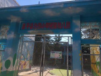 庙子镇北凹小学附属幼儿园