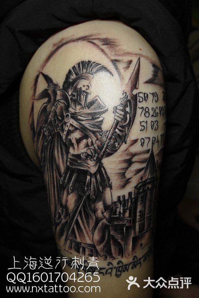 上海纹身 武士城堡刺青