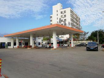 荔枝沟加油站
