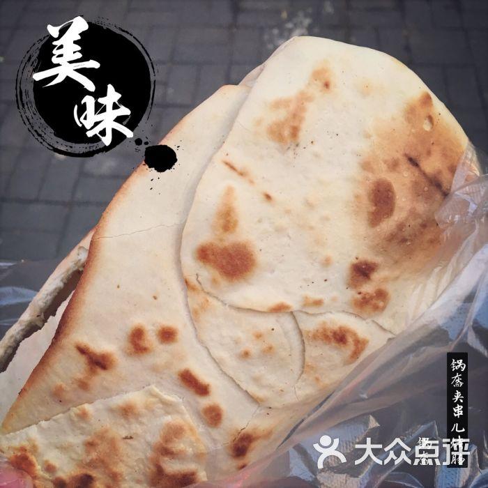 淄博当地特色小吃锅盔-美食-登封市图片登封钟点工张店美食街图片