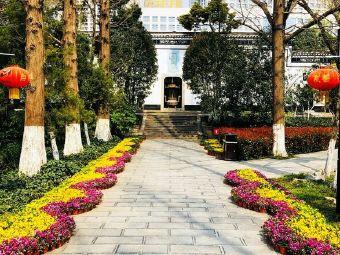 包孝肃公墓园-壁照