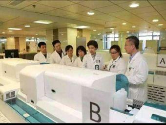临床基础检验室
