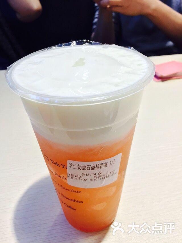 芝士奶盖桂花茶