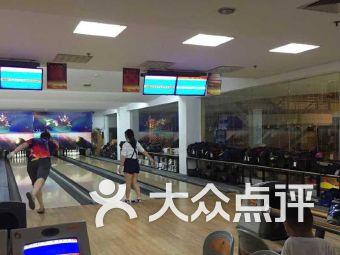金恒康保龄球馆