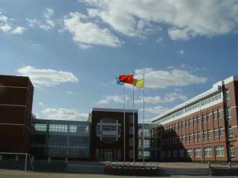 普兰店市高级中学