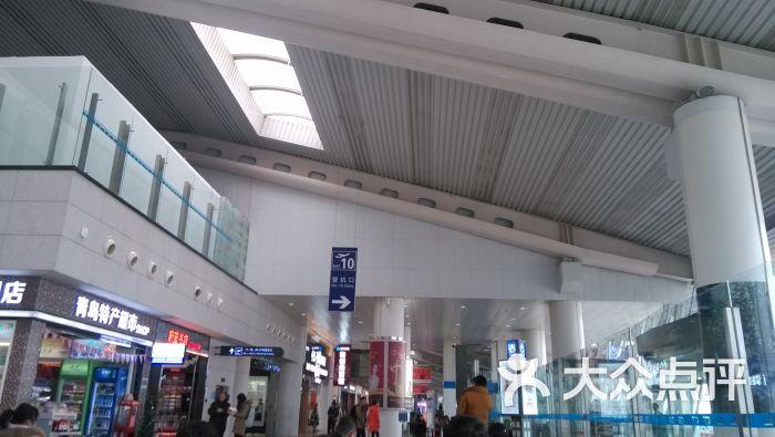 城阳区 交通 飞机场 流亭国际机场 默认点评