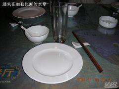 朴素的餐具-暴雪餐厅
