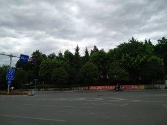桂林市第八中学
