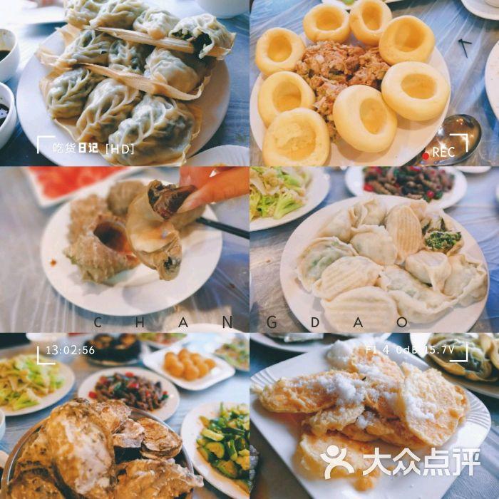 月月渔家乐的全部评价-长岛县-大众点评网