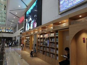 龙湖图书馆(合胜分馆)