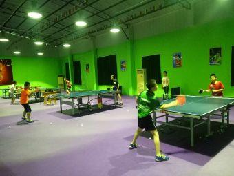 星世界乒乓球俱乐部(逍林馆)