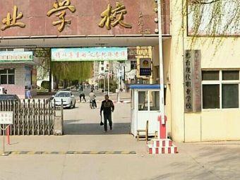 邢台现代职业学校(农业校区)