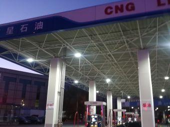 吉星石油CNGLNG加油加气站