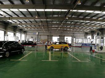 上海第八十三機動車檢測站