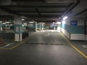 正弘中央公园空港花园停车场