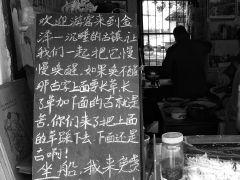 -金泽古镇