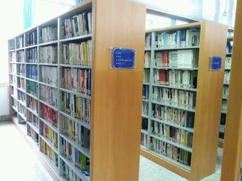 余姚图书馆