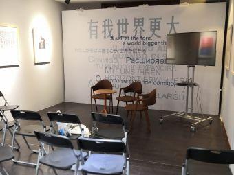 上海譯文出版社