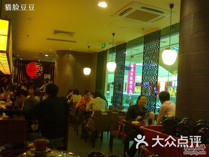 杨浦区 五角场/大学区 日本菜 日本料理 味千拉面(上海又一城店) 所有