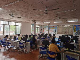 东方电脑培训学校(东升校区)