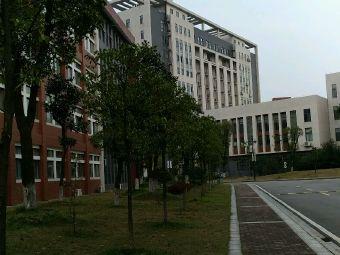 湖南有色金属职业技术学院