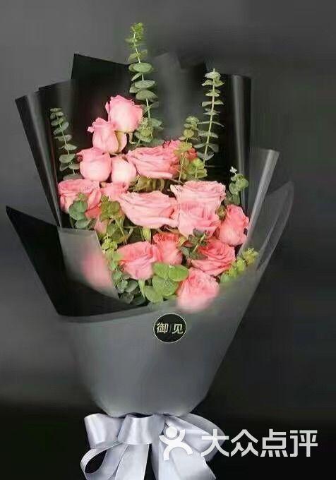 鲜花花束礼盒开业花篮上传的图片图片