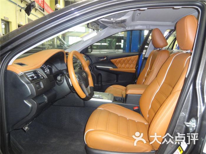 长沙原汁原味汽车内饰改装厂我们做过的案例--丰田-新凯美瑞图片 - 第