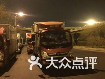 天津招鑫搬家运输有限公司