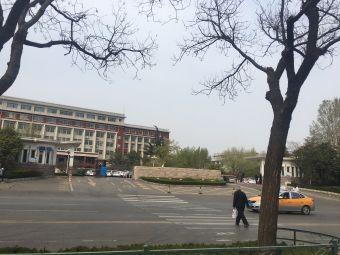 山东科技大学体育馆(东校园)